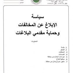 جمعية البر الخيرية بالتعاون مع كنف توزع بطاقات تأمين صحي للأيتام