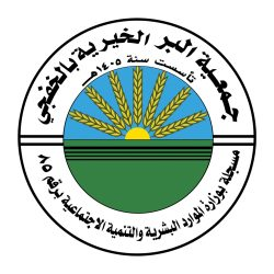أوقاف الماجد تقدم دعم كامل مكيفات لجامع الملك عبدالعزيز بالخفجي