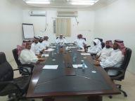 مجلس إدارة الجمعية يعقد أجتماعه الثاني