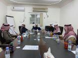 مجلس إدارة الجمعية يعقد اجتماعه الاول في #2020