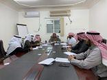 مجلس إدارة الجمعية يعقد اجتماعه الثامن