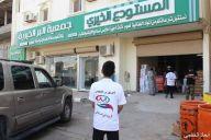 الجمعية تقدم مساعدات مالية وغذائية لـ 600 أسرة